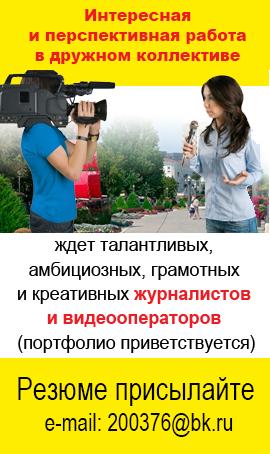 Анапа доска объявлений работа бесплатное объявление подать 24 www avto ru